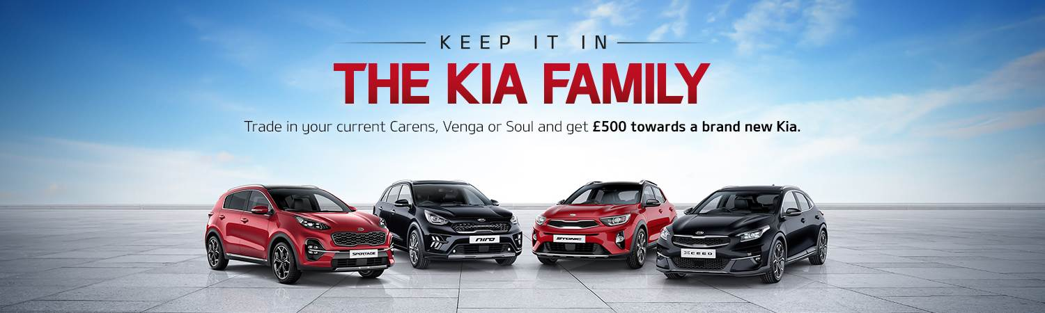 Kia Family Loyalty